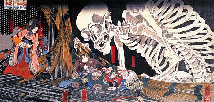 Samurai-Testing-a-Demon
